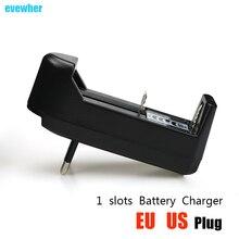 Высокое качество ЕС Универсальное зарядное устройство для 3,7 в 18650 16340 14500 литий-ионная аккумуляторная батарея горячая один слот полное зарядное устройство