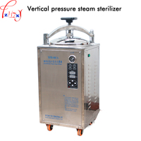 Automatic vertical stainless steel pressure steam sterilizer 75L vertical steam sterilization pot 380V 4.5KW