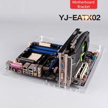 QDIY YJ-EATX02 Large E-ATX Pure Transparent Acrylic Opening Mainboard Platform Bracket Frame Chassis Tray цена
