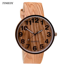 2017 Style Men Wood Grain Leather Quartz Watch Fashion Women Wrist Watches Hot Free Shipping,Dec 9
