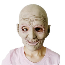 Old Latex Mask real mask female halloween Carnaval silicone human skin face masks dance party mascaras realista maske disfraz