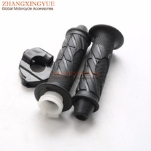 23mm Handle Throttle Grip Gy6 50cc 125cc 150cc Scooter Moped 1 pair throttle sitting