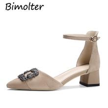Bimolter Brand Shoes Thick Heel Ladies Pumps Sheepsuede Pointed Toe Square Heels Party Handmade Shoes Women Buckle Pumps NC031 недорго, оригинальная цена