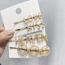 Fashion Sweet Girls princes Pearl Metal Hair Clip Barrette Stick elegant Hairpin Bobby Jewelry Styling Tool Hair Accessories J11(China)