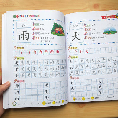 2 Book/set Writing Chinese Book Chinese Characters With Pictures Copybook Fit For Preschool Children Kids Age 3-6