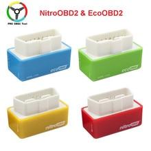 4 цвета Nitro OBD2 EcoOBD2 15% экономия топлива больше мощности чип-тюнинг ECU коробка Plug& Driver nitrood2 Eco OBD2 для бензинового дизельного автомобиля