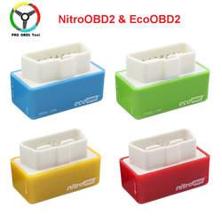 4 цвета Nitro OBD2 EcoOBD2 ЭБУ чип блок настройки Plug & драйвер NitroOBD2 эко OBD2 для бензина Diesel Car 15% экономия топлива более Мощность