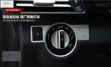 цена на Interior For Mercedes - Benz GLA X156 2014 2015 LOW-Equipment Metal Head light lamp switch button Frame Cover Trim 2pcs