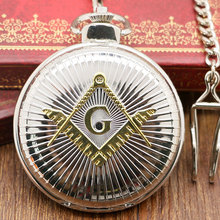 Golden/Silver Pocket Watch Freemason Necklace Pendant Wathes Masonic Male Gift 2017