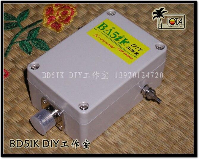 1:1 Balun 1-56MHzz 3000W High power HAM shortwave antenna Barron Receiver