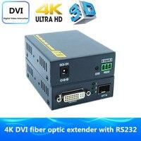 Наивысшее качество 4 К DVI Волокно оптический удлинитель 2 км по Волокно аудио оптический преобразователь Поддержка RS232 и 3D видео DVI приемник п