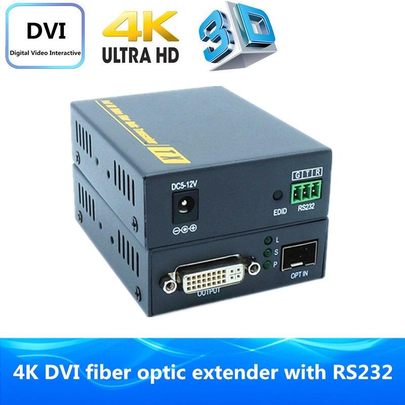 Super Quality 4K DVI Fiber Optic Extender 2km By Fiber Optical Audio Converter Support RS232 3D