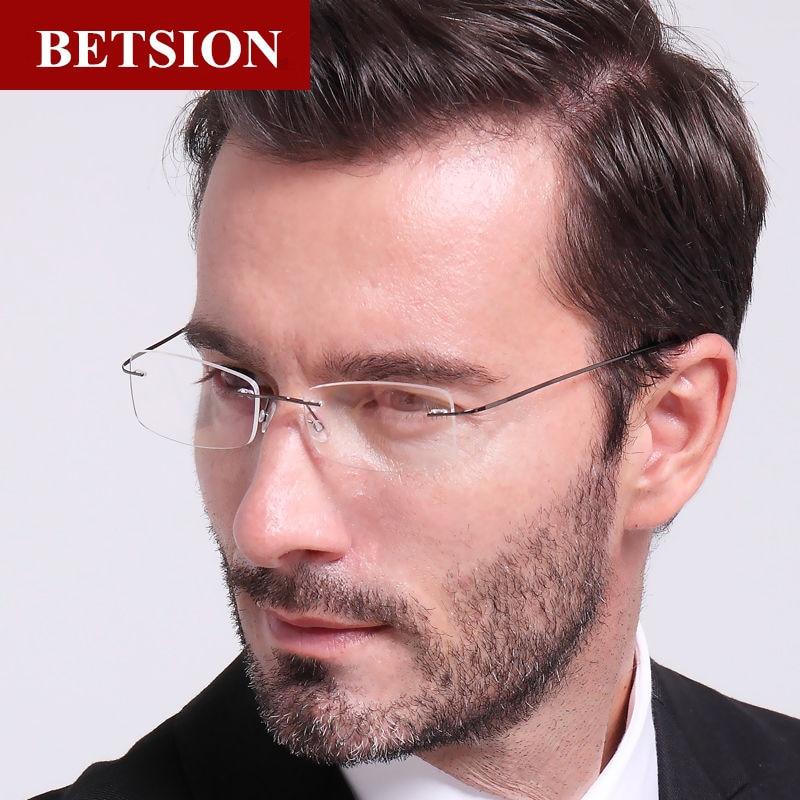 Flexible Rimless Reading Glasses Men Women Retro Fashion Readers +50 +75 +100 +125 +150 +175 +2 +250 +3 +350 +375 +400 +425 +450