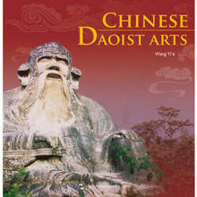 Chinese Daoist Arts Language English Keep on Lifelong learning as long you live knowledge is priceless and no border-341