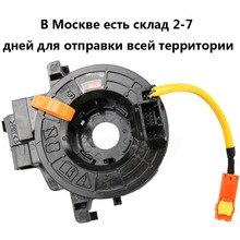 84306-12110 84306-02100 8430602200 для комбинированной катушки переключателя Toyota Hilux Vigo Innova Fortuner 2010-2013 8430612110 8430602200