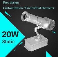 20 Вт статические индивидуальные светодиодный Hd рекламы Проектирование лампы этапа, логотип лазерной лампы, текстовый узор, повернуть, бесп