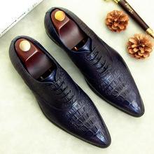 Новые деловые туфли в британском стиле с острым носком тонкие кожаные туфли на шнуровке нарядные туфли с тиснением под крокодиловую кожу