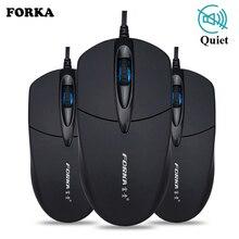 Бесшумная/звуковая Мини Проводная игровая мышь, компьютерная мышь, портативная Бесшумная настольная оптическая мышь, Мыши для ПК, компьютера, ноутбука, рабочего стола