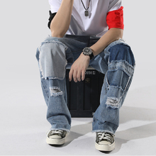 цены на Ins Style Man Patchwork Jeans loose Ripped Holes Men Straight Jean Spring Summer Hip Hop skateboard Male Denim Cool Pants  в интернет-магазинах
