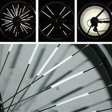 12 шт. велосипедные шлемы для езды на горном велосипеде, обода колеса говорил Крепление зажим трубка Предупреждение светильник полосы Отражатель Светоотражающие на открытом воздухе