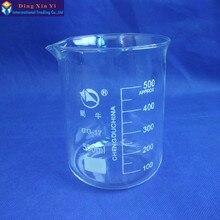 (2 יח\חבילה) SHUNIU מעבדה כוס 500 ml, זכוכית כוס 500 ml, צורה נמוכה עם סיום וזרבובית בורו 3.3 זכוכית סיני מפורסם מותג