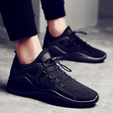 New Brand Fashion all Black Men Casual Shoes air Mesh Shoes Boys Tenis Zapatos Breathable Zapatillas Hombre Sneakers shoes LF-84