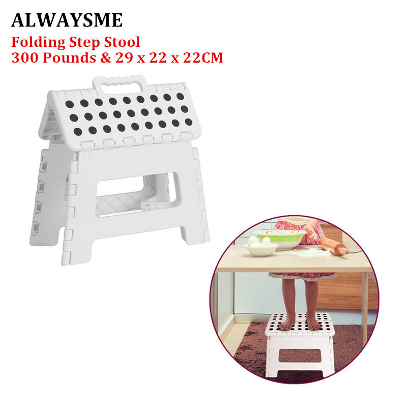 Alwaysme 29x22x22cm Hold Up To 150kgs Folding Step Stool Safe Enough Support Adult Kids With One Flip For Kitchen Bath/bedroom
