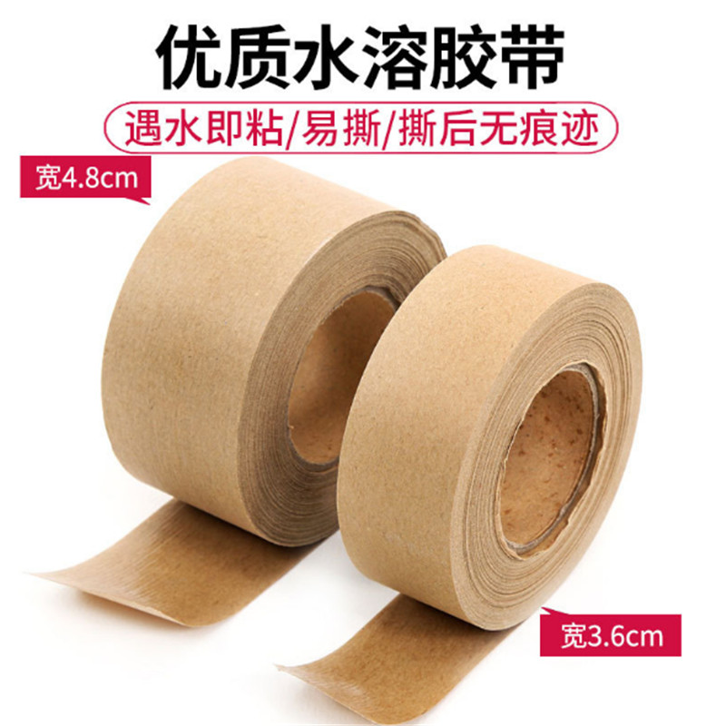 Drawing water tape watercolor painting water soluble tape Wetting water painting water soluble tape 36/48mm 45 meters 1 volume high quality water soluble dha powder
