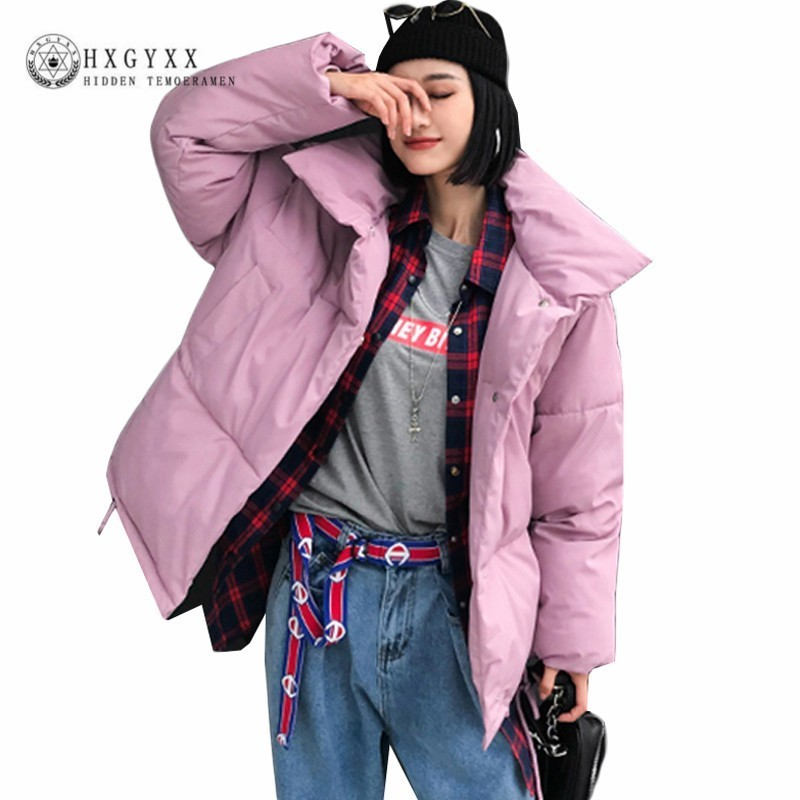 Us 23 35 52 Off 2019 Thick Winter Coats Women Parka Female Quilted Jacket Cotton Padded Plus Size Korean Turn Down Collar Warm Outwear Oke096 In