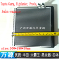 Car Air Conditioner Evaporator Core FOR Highlander, Camry, Big Bang, Asian Dragon, ES350 and Venza