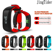 P1 Smart Band Bluetooth Smart Bracelet Heart Rate Monitor Blood Pressure Wristbands Fitness Activity Tracker for Android IOS