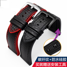 Carbon Fiber Silicone Watch Band 18mm 20mm 22mm 24mm Watchband Universal strap Rubber Bracelet Accessory Waterproof Belt for men
