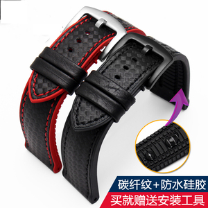 Carbon Fiber Silicone Watch Band 18mm 20mm 22mm 24mm Watchband Universal strap Rubber Bracelet Accessory Waterproof Belt for men(China)
