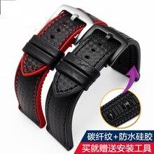 Pulseira de silicone de fibra de carbono 18mm 20mm 22mm 24mm pulseira de pulseira de borracha universal acessório cinto impermeável para homem