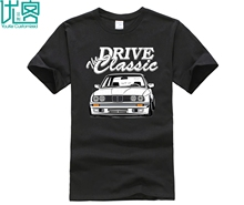 2019 Fashion Hot T-Shirt german drive the classic e30 t-shirt Trendy Creative Graphic T-shirt Top