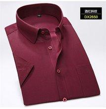 春の新作ファッションカジュアルプラスサイズ5XL 6XL 7XL 8XL簡単ケアストライプツイル半袖男性ドレスシャツ大ビッグブルーグリーン