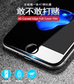 For Iphone 6,7, 6s 7 Plus,Real 4D Curved Edge Full Cover Mobile Phone Tempered Glass Front Screen Protector Protective Film