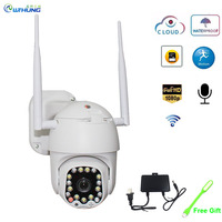 Wireless WiFi PTZ Camera 2MP Two way Audio Waterproof CCTV Home Security Camera Cloud Video 4X Digital Zoom Speed Dome Wifi Cam