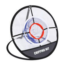 Golf Chipping Practice Net Pop-UP Indoor Outdoor Pitching Cages Mats Easy Training Aids