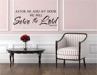 Comme Pour Moi Et Ma Maison, Nous Servirons Le seigneur Vinyle Sticker Art Christ Bible Stickers Muraux À La Maison décor
