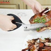 Vantron Alimentos Multifuncional máquina de Cocina de Acero Inoxidable Tijeras Fuertes Tijeras de Hueso de Pollo Tijeras de Cortar La Carne De Barbacoa Portátil