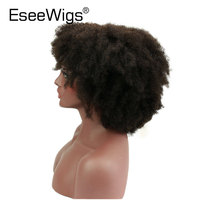 Eseewigs Afro Kinky Curly Wig Glueless Full Lace Wigs Human Hair with Baby Hair 180% Density Brazilian Remy African America Hair