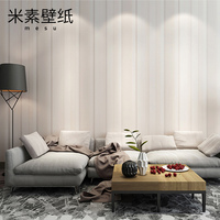 2017 Papel De Parede Photo Wallpaper M Simple Pvc Striped Bedroom Wall Decoration Engineering Background Paper Imported Taros