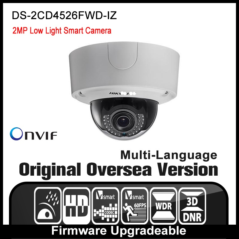 Hikvision Pre-sale  IP Camera 2MP POE Smart IPC ONVIF DS-2CD4526FWD-IZ 2MP Low Light Smart IPC Motorized Vari-focal Support SD 2017 hik ip camera 2mp ds 2cd4a26fwd izh ip camera poe 2mp low light smart camera 2 8 12mm motorized vari focal lens