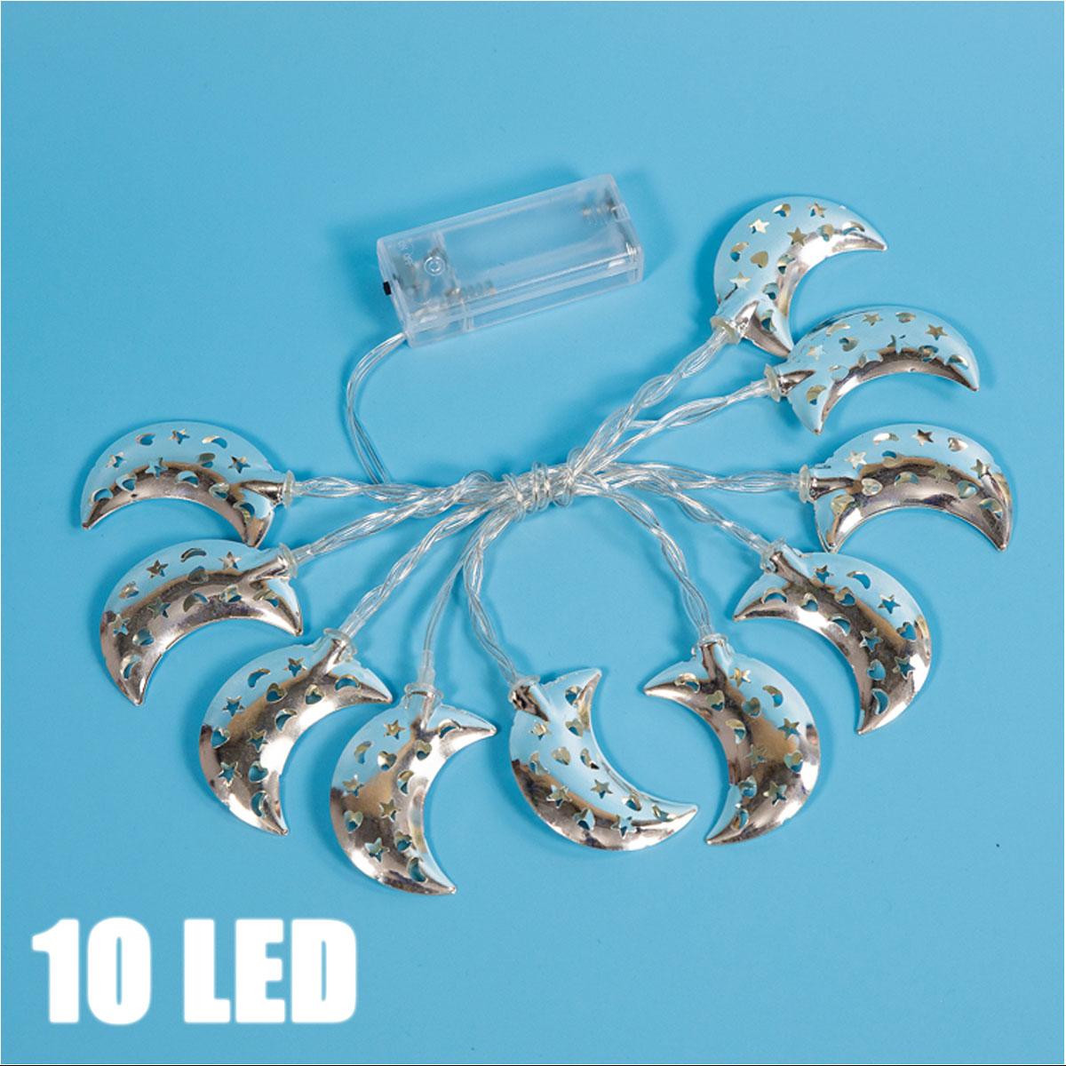 Smuxi Eid Ramadan Islamic10 LED String Light Silver Allah Moon Star Battery Home Decor