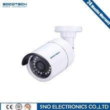 SOCOTECH AHD Analog High Definition Surveillance Camera AHDM 1.3MP/2.0MP 960P/1080P AHD CCTV Camera Security Outdoor
