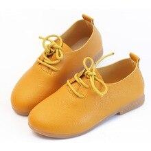 Детская обувь; детская обувь из искусственной кожи с мягкой подошвой; маленькие кожаные туфли; сезон весна-осень; однотонная детская повседневная обувь принцессы