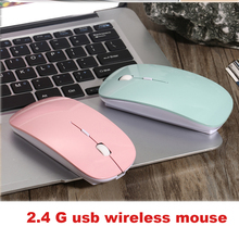 2.4 G Wireless Mouse Mini Rechargeable Computer Mouse for Win10 Dell Acer Hp Asus Mice Silent Click for Macbook Notebook Laptop dell dell km117 wireless mouse