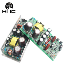 1pcs HSMD2300 RS2092  High Power Class D Switch Power Supply Digital Power Amplifier Board 2*350W 4ohm Bridging 700W 8ohm