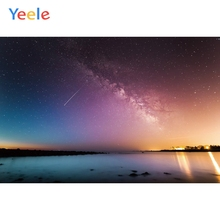 Yeele Landscape Photocall Starry Lack Meteor Beauty Photography Backdrops Personalized Photographic Backgrounds For Photo Studio
